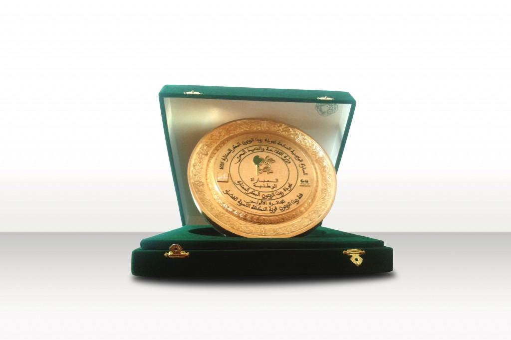 """Prix """"Catégorie Fruité Vert Intense"""" Salon International de l'Agriculture du Maroc 2015"""